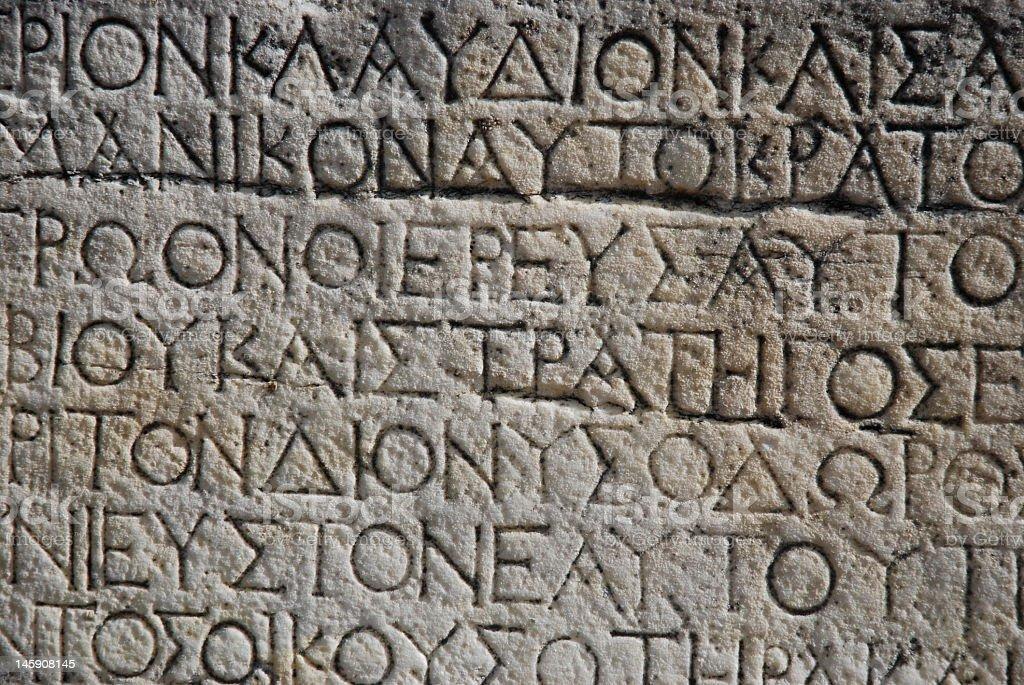 Ancient Greek Background stock photo