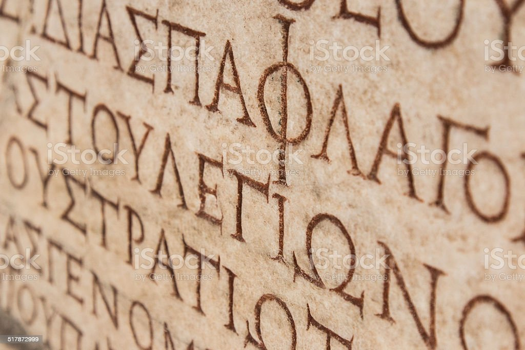 Ancient Greek inscription carved in stone stock photo