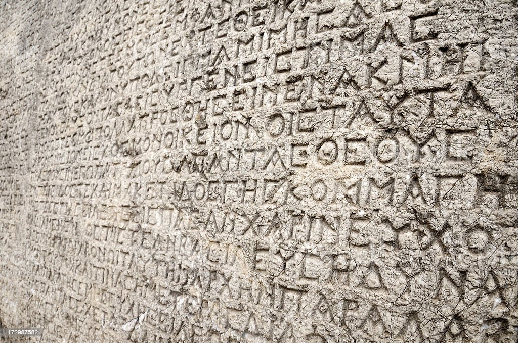 Ancient Greek Inscription in Arsemia, Nemrut, Adiyaman, Turkey stock photo