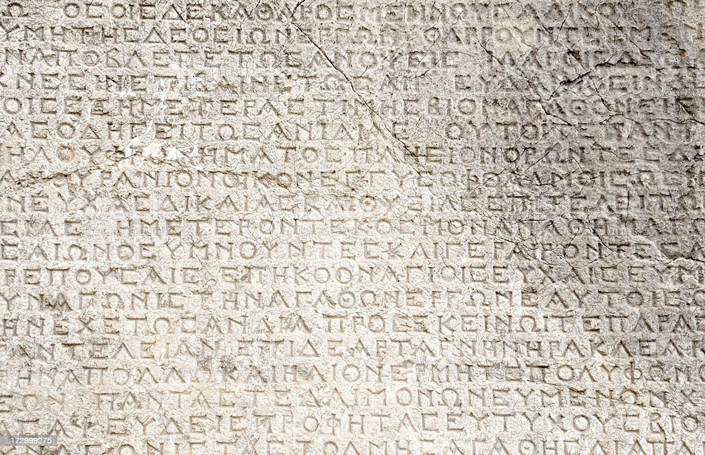 Ancient Greek Inscription in Arsemia royalty-free stock photo
