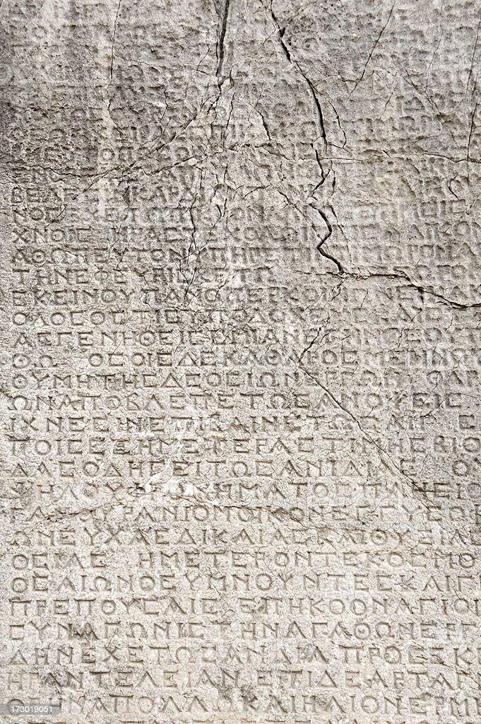 Ancient Greek Inscription in Arsemia stock photo