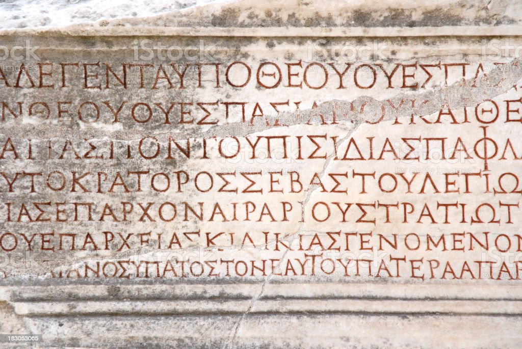 Ancient Greek inscription in Celcus Library royalty-free stock photo