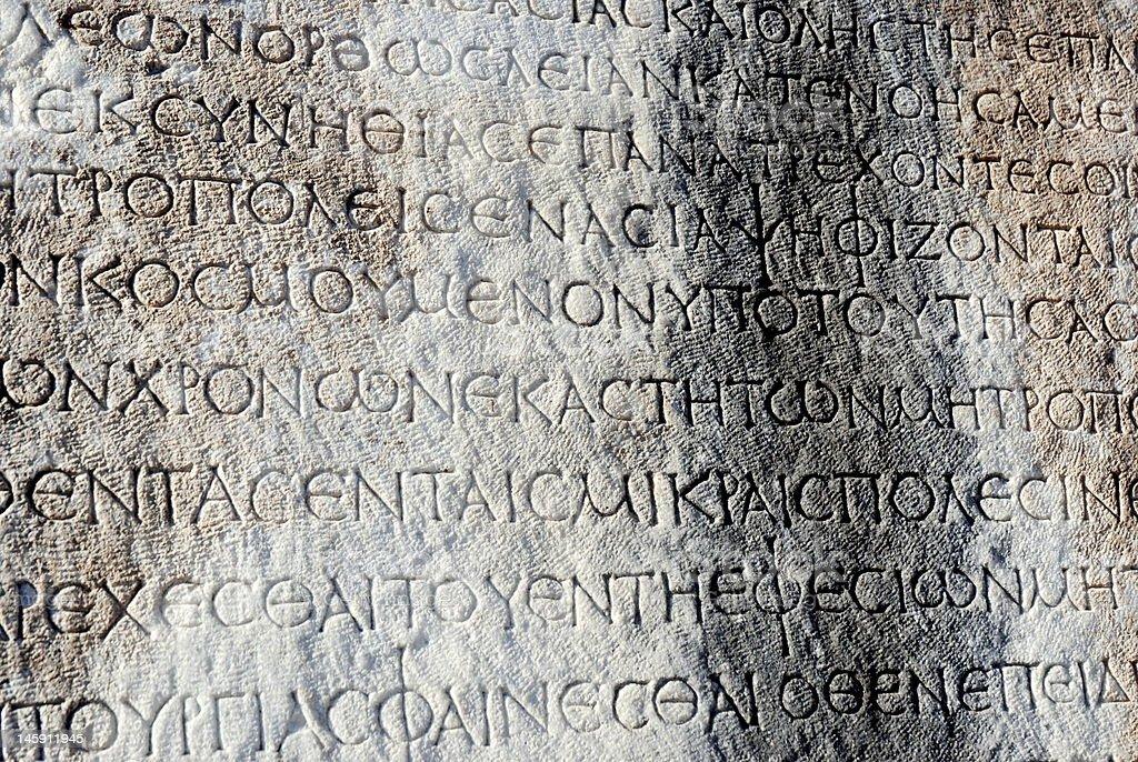 Ancient Greek Inscription in Stone stock photo