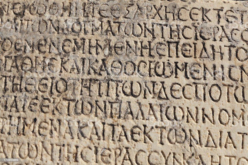 Ancient Greek inscription on a stone tablet, Ephesus, Turkey stock photo