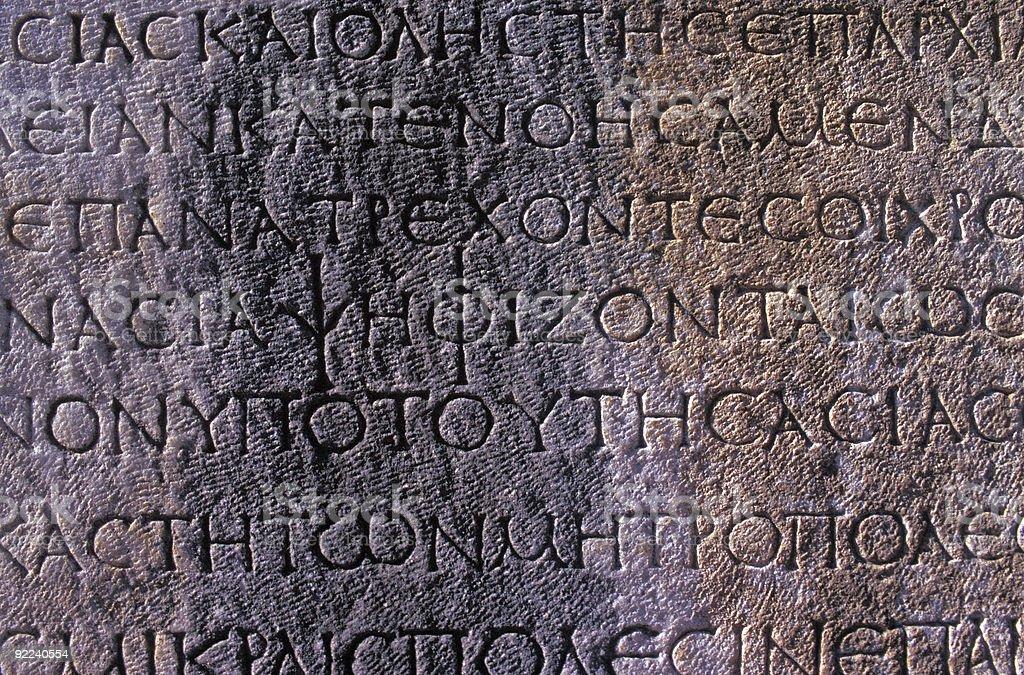 Ancient Greek Inscription on Stone Wall stock photo