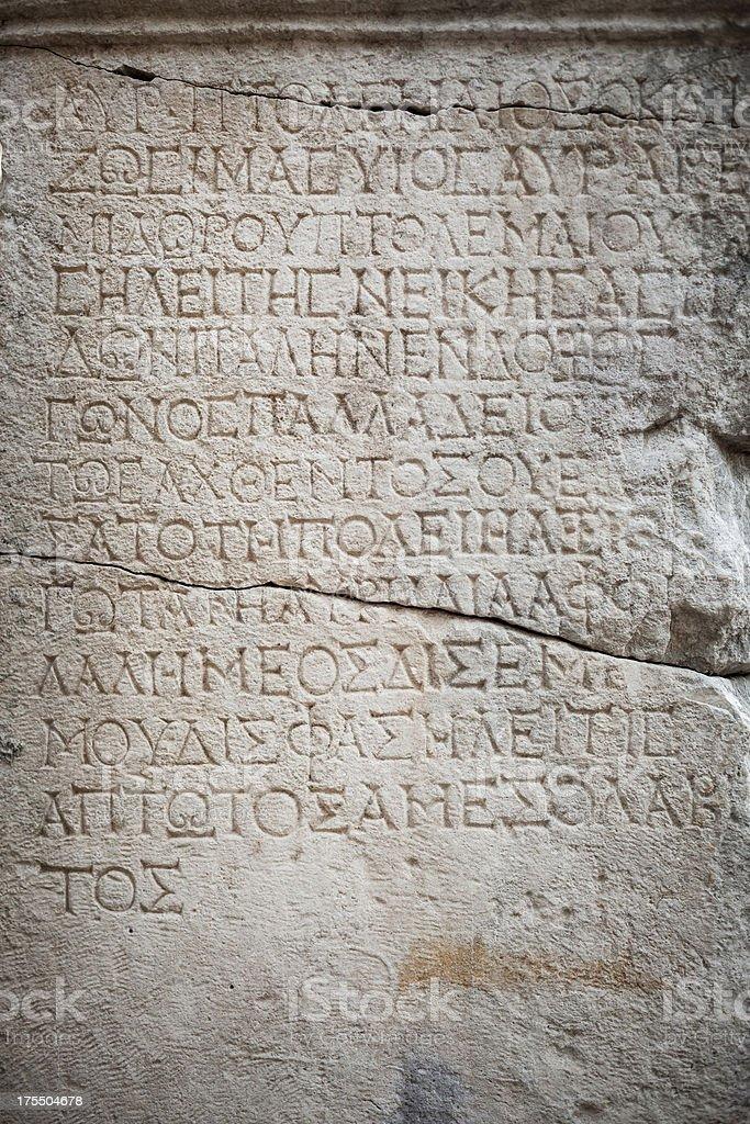 Ancient Greek Inscription royalty-free stock photo