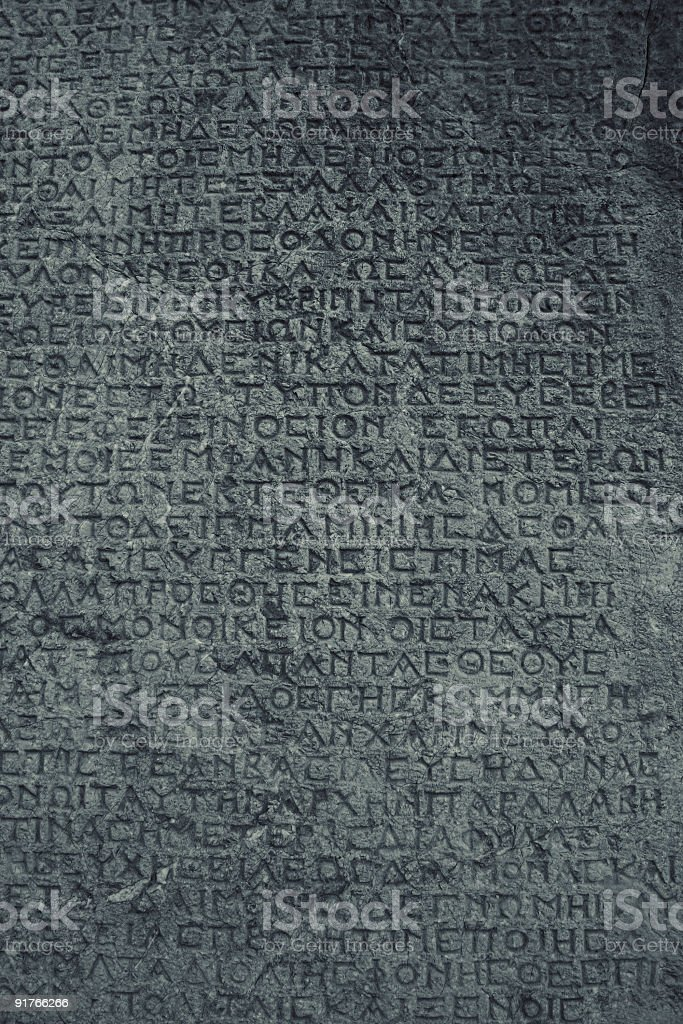 Ancient Greek Inscription stock photo