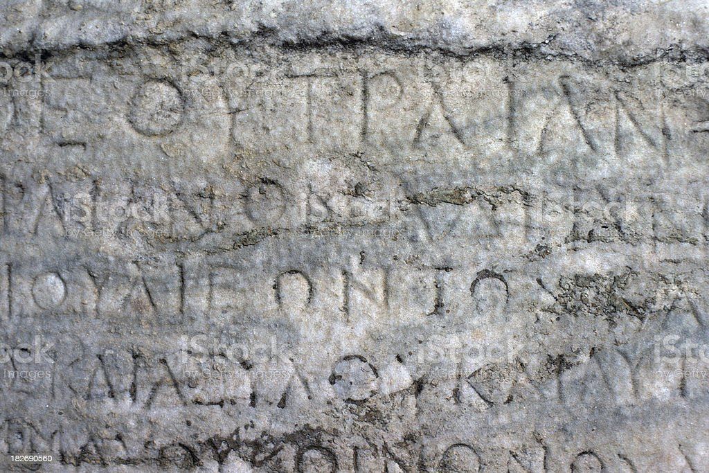 Ancient Greek Inscriptions stock photo