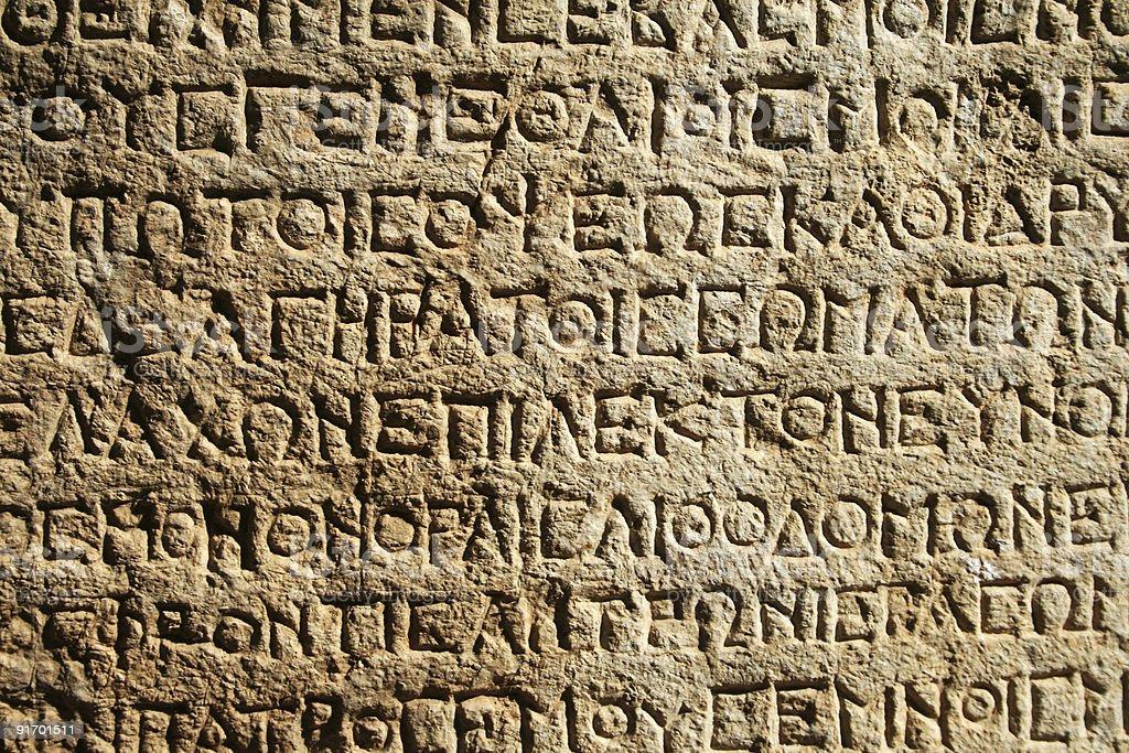 ancient greek script stock photo