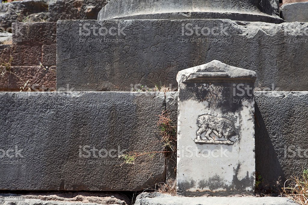 Ancient Greek Tablet stock photo