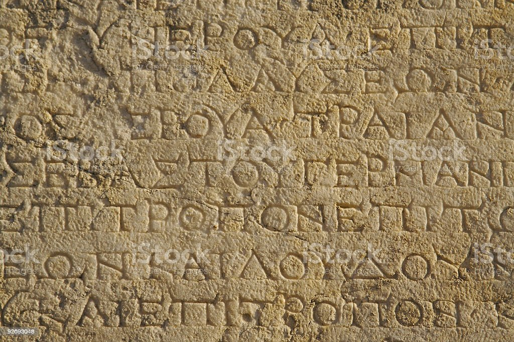 Ancient Greek writing in Ephesus, Turkey stock photo