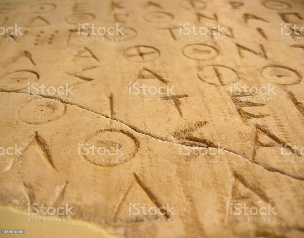 Ancient Greek Writing royalty-free stock photo