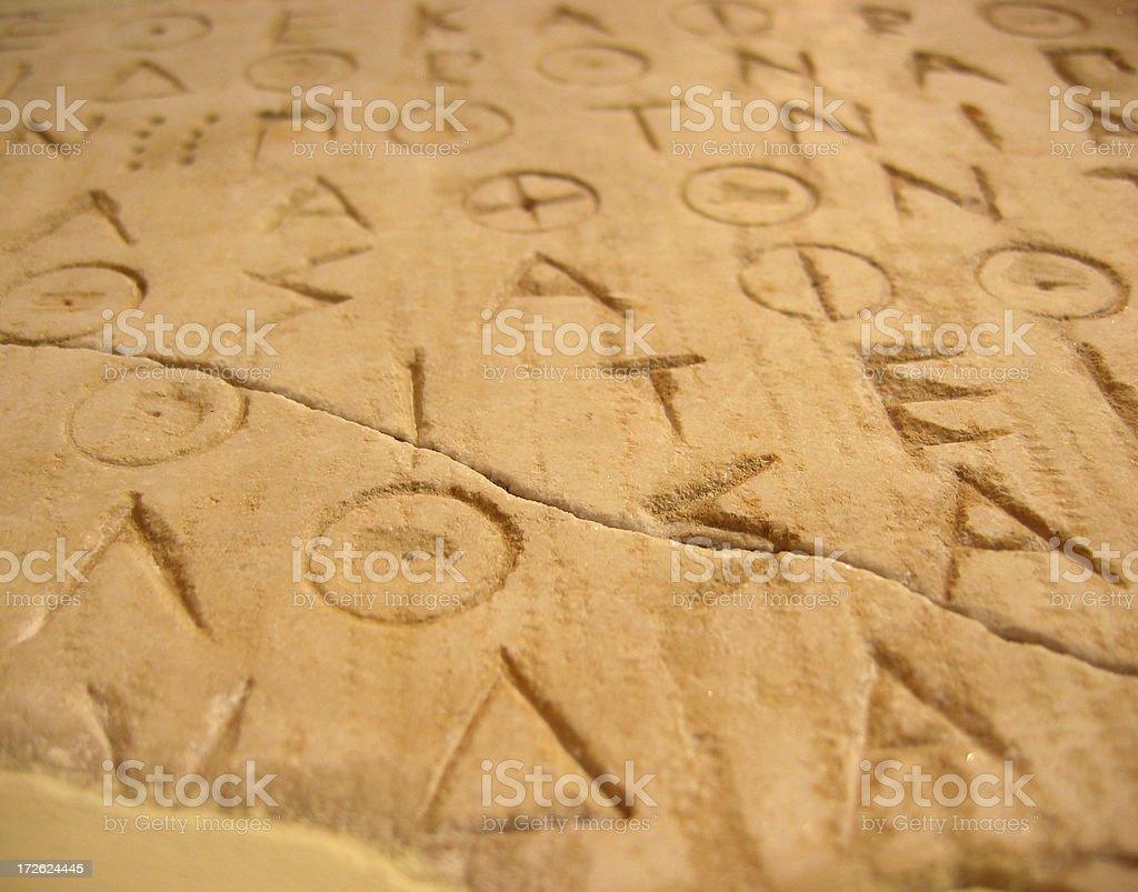 Ancient Greek Writing stock photo