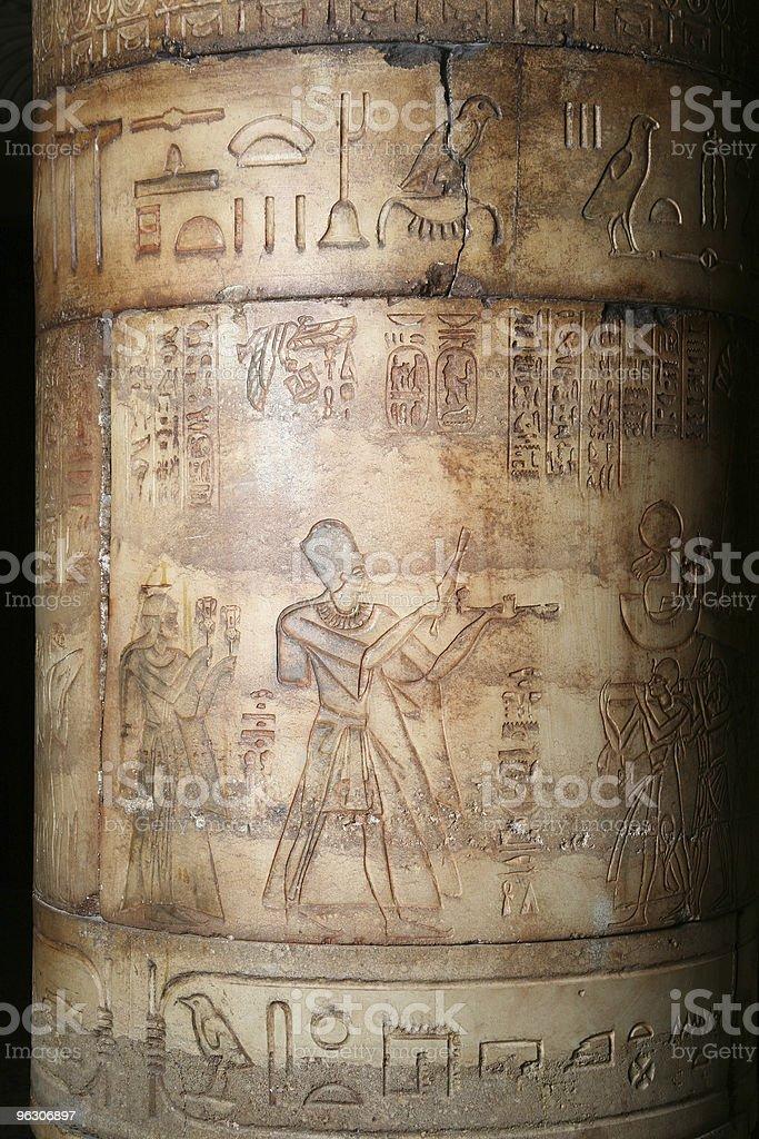 Ancient Heiroglyphics royalty-free stock photo