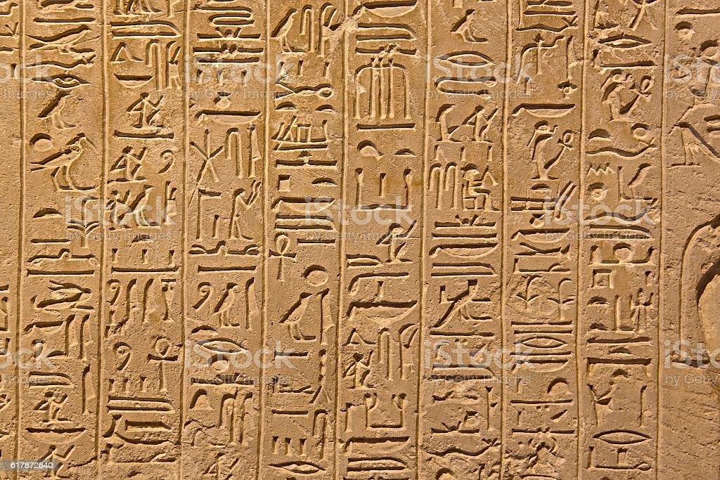 Ancient Hieroglyphic Script stock photo