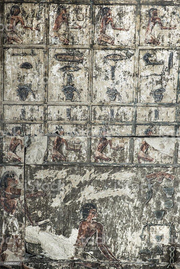 Ancient Hieroglyphics royalty-free stock photo