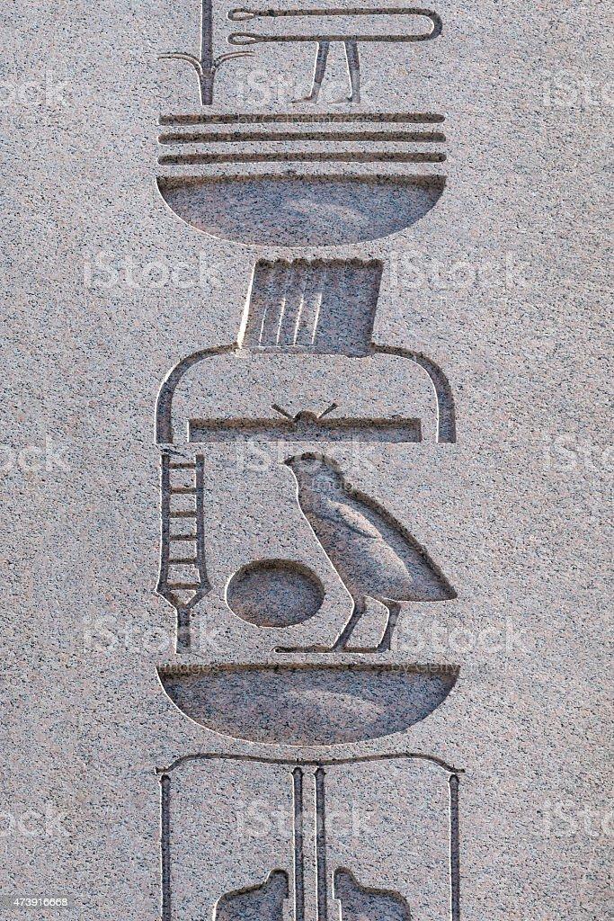 Ancient Hieroglyphs on the Obelisk of Theodosius stock photo