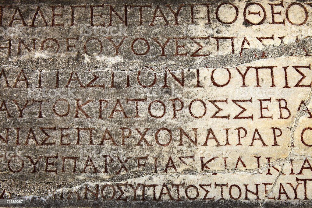 Ancient Inscription royalty-free stock photo
