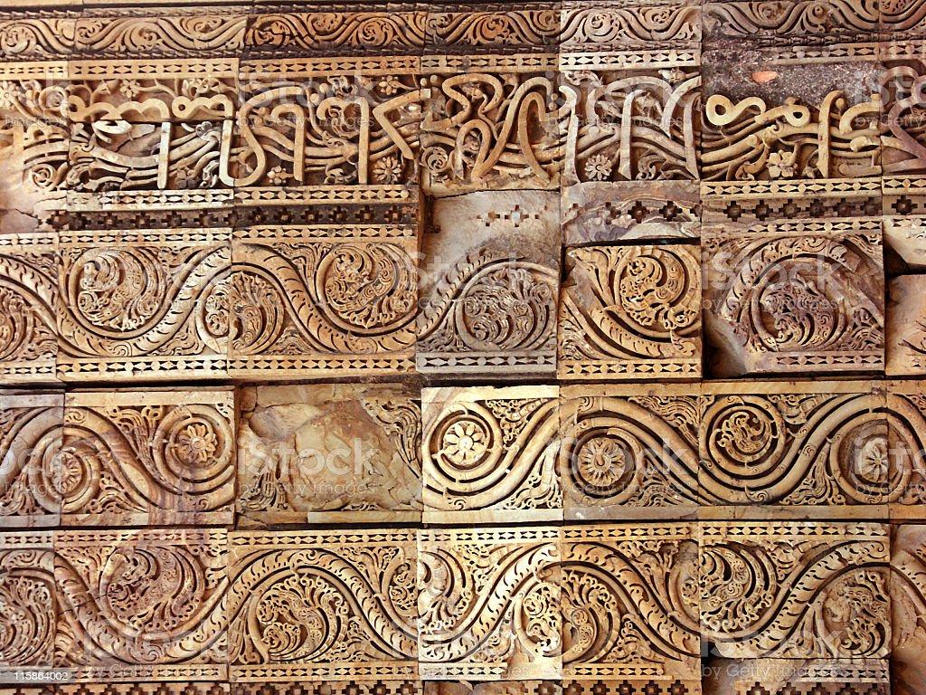 Ancient inscriptions royalty-free stock photo
