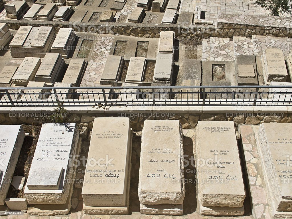 Ancient Jewish Cemetery at Mount of Olives royalty-free stock photo