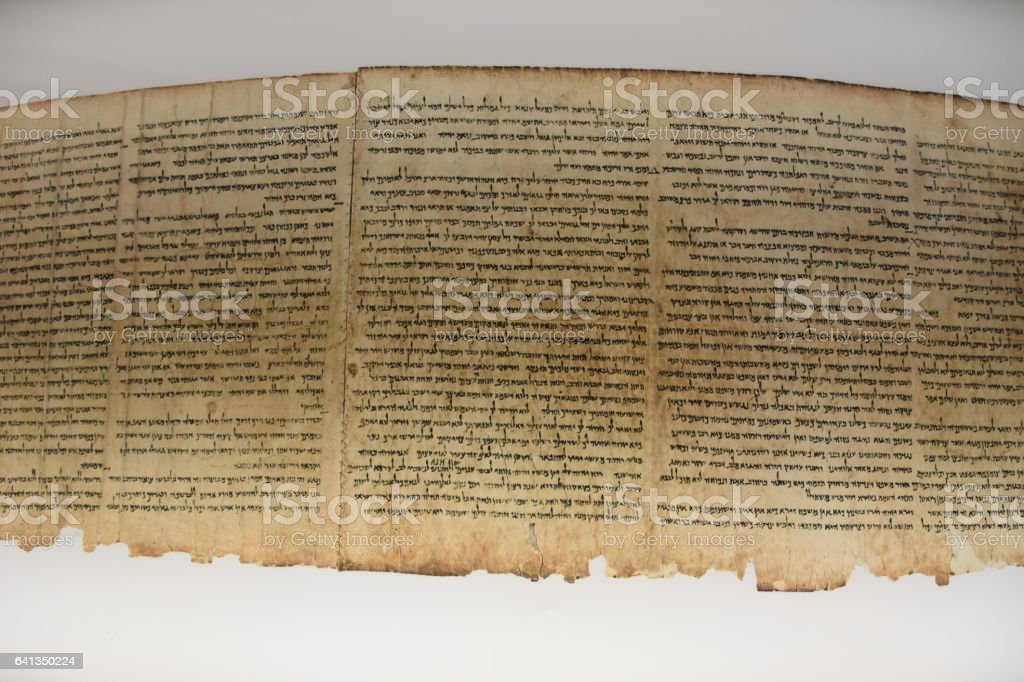 Ancient Jewish scrolls stock photo