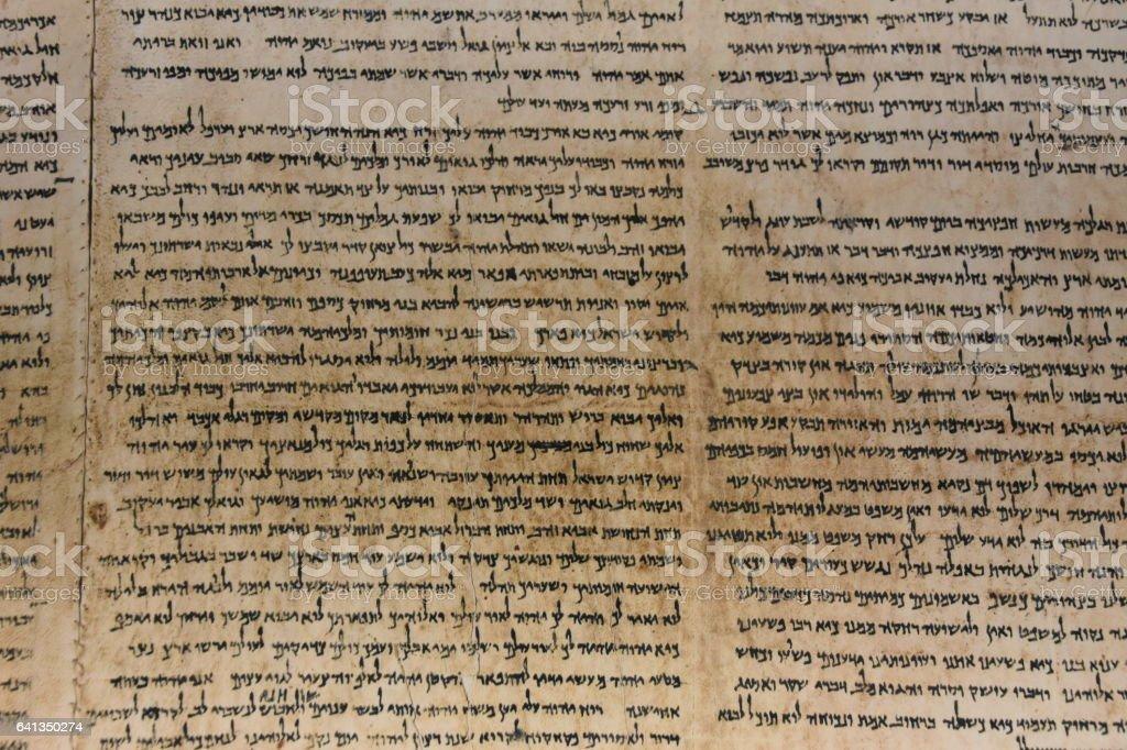 Ancient Jewish scrolls stock photo