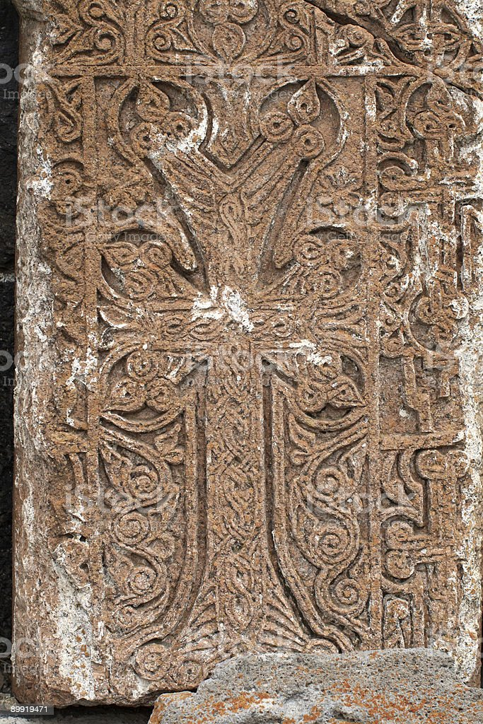 Ancient Khachkar royalty-free stock photo
