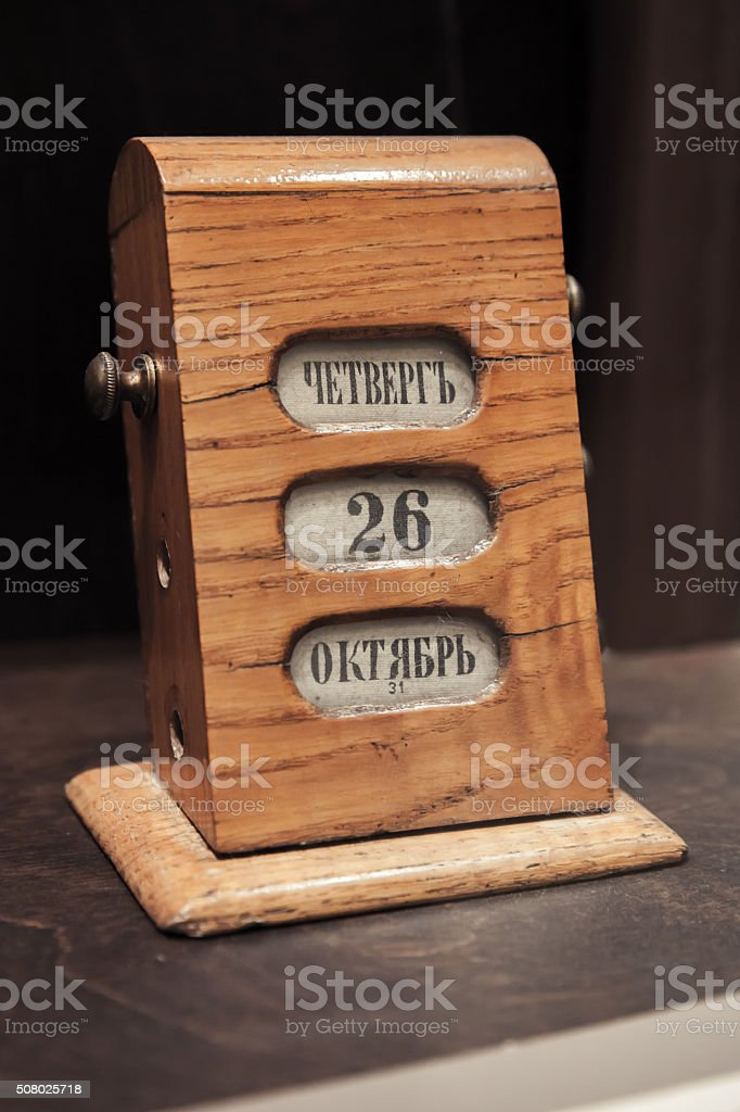 Ancient manual wooden calendar shows the date stock photo