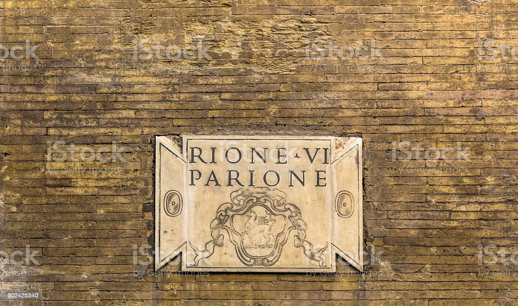 Ancient marble plate in Rome stock photo