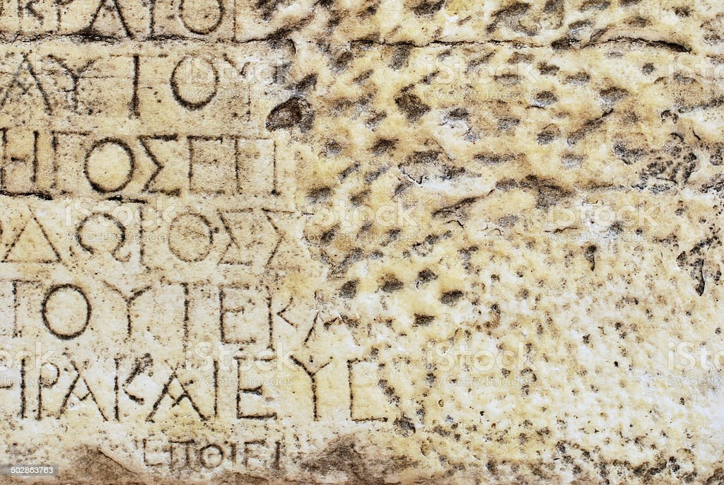 Ancient Marble Script stock photo