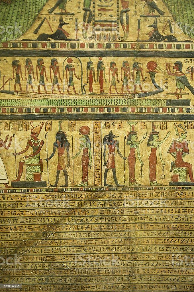 Ancient papyrus stock photo