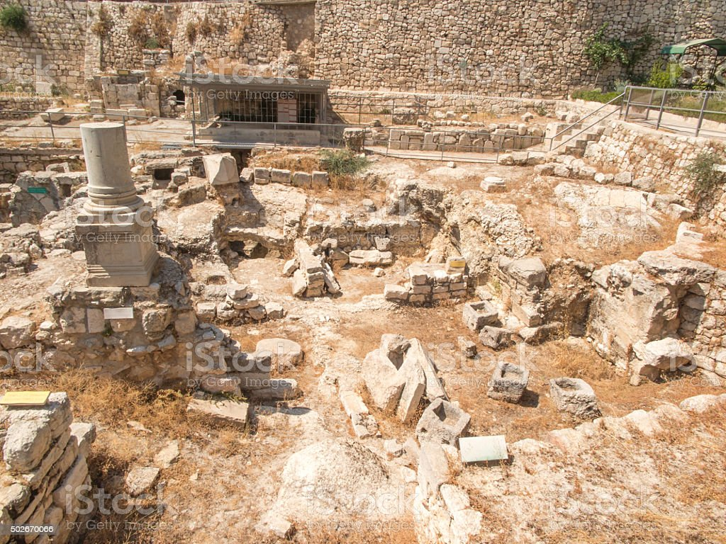 Ancient Pool of Bethesda ruins. Old City of Jerusalem stock photo