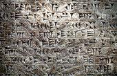 Ancient Rock Letter