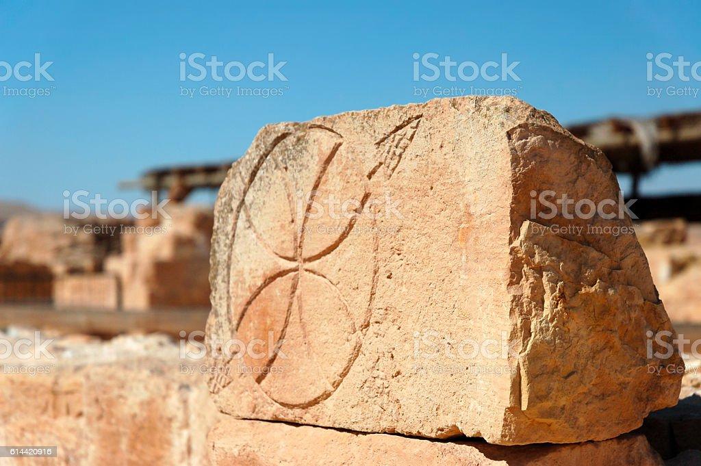 Ancient ruins of Nabataean city Memphis, Israel stock photo