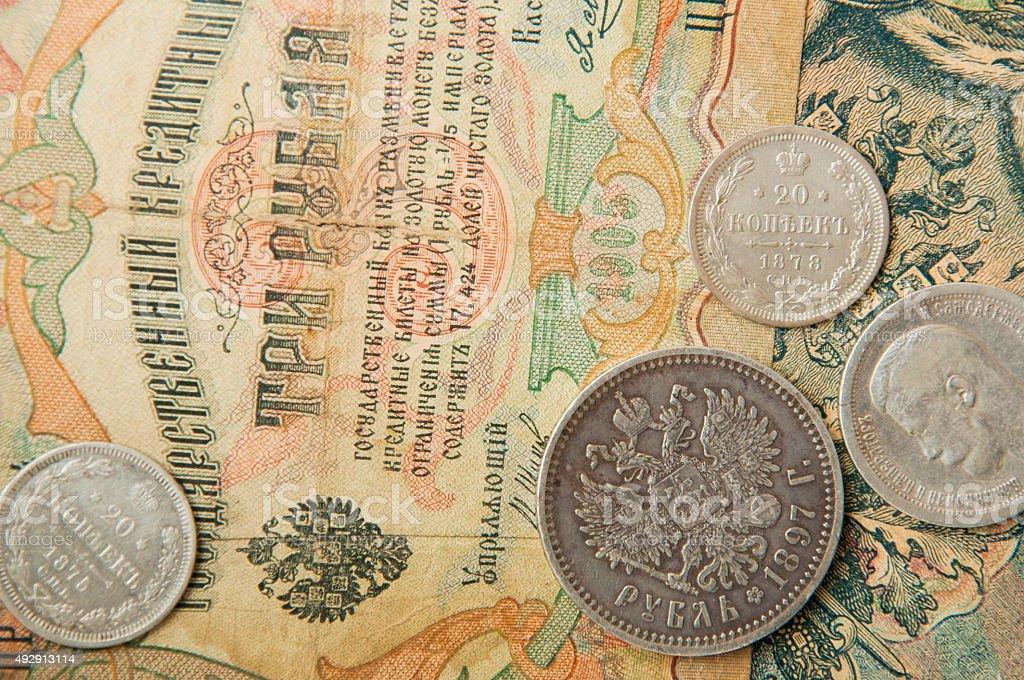 ancient Russian, silver coins  old banknotes times  Tsar Nicholas stock photo