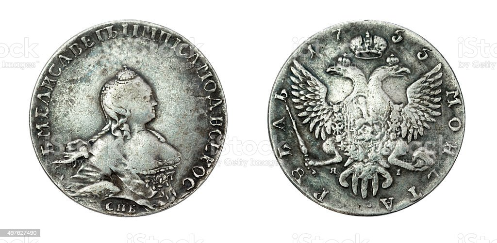 Ancient silver coin one ruble of the Russian Empire, 1755 stock photo