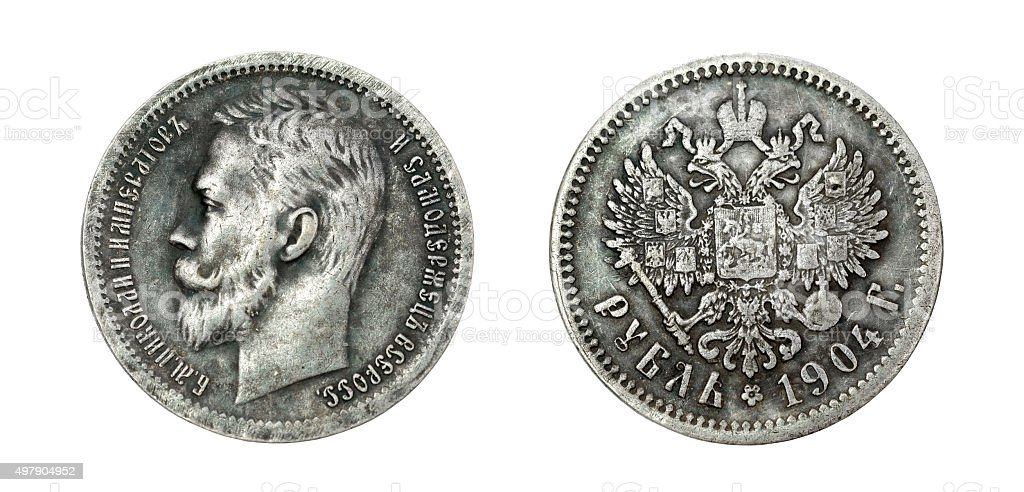 Ancient silver coin one ruble of the Russian Empire stock photo