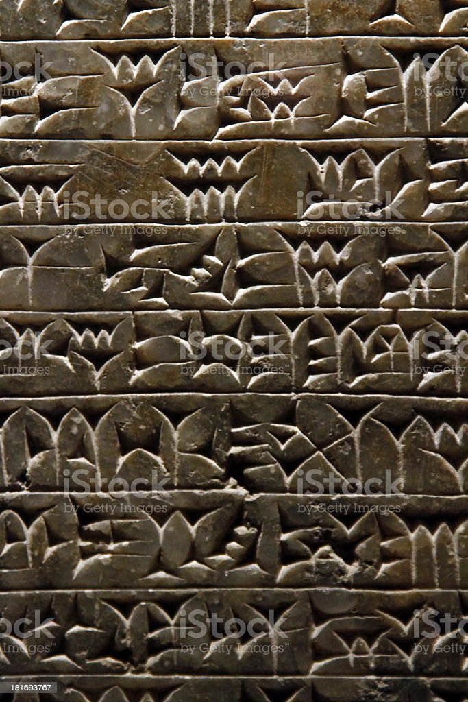 ancient Sumerian cuneiform writing stock photo