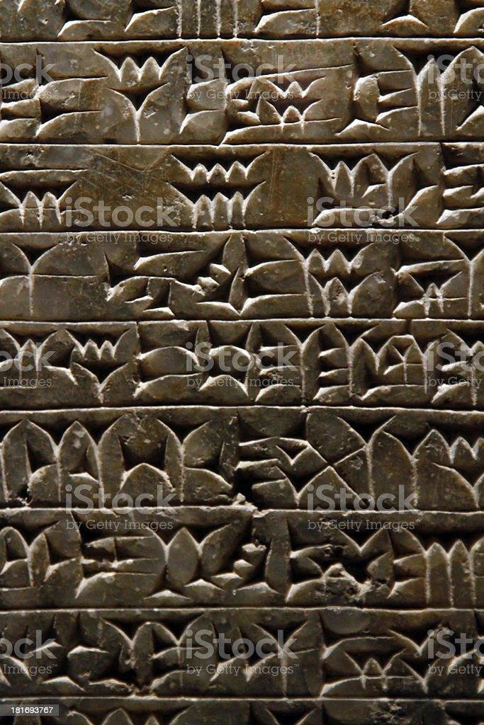 ancient Sumerian cuneiform writing stock photo