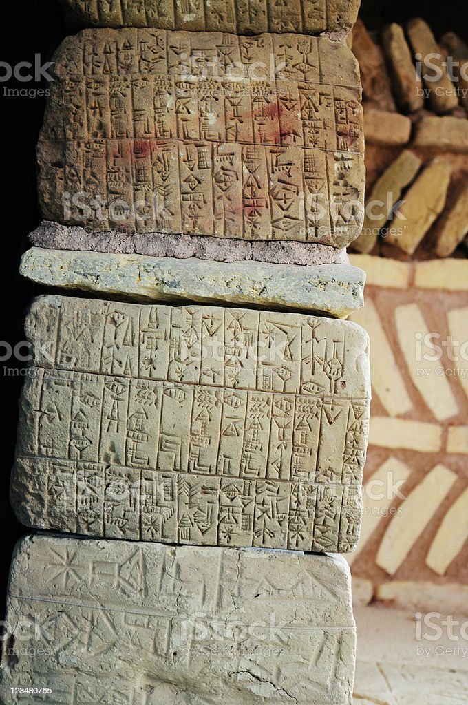 Ancient Sumerian writing stock photo