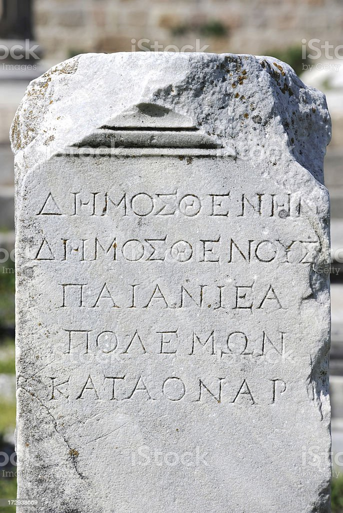 Ancient text from Asklepion, Pergamon royalty-free stock photo