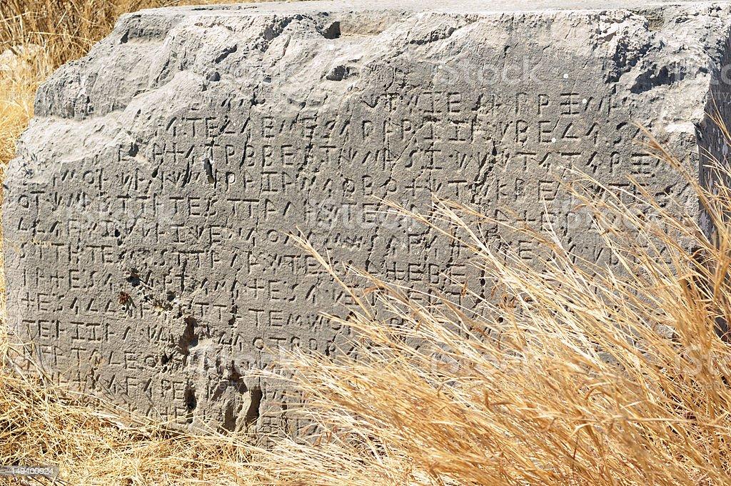 Ancient text stock photo