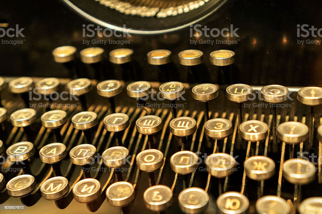 ancient typewriter keyboard stock photo