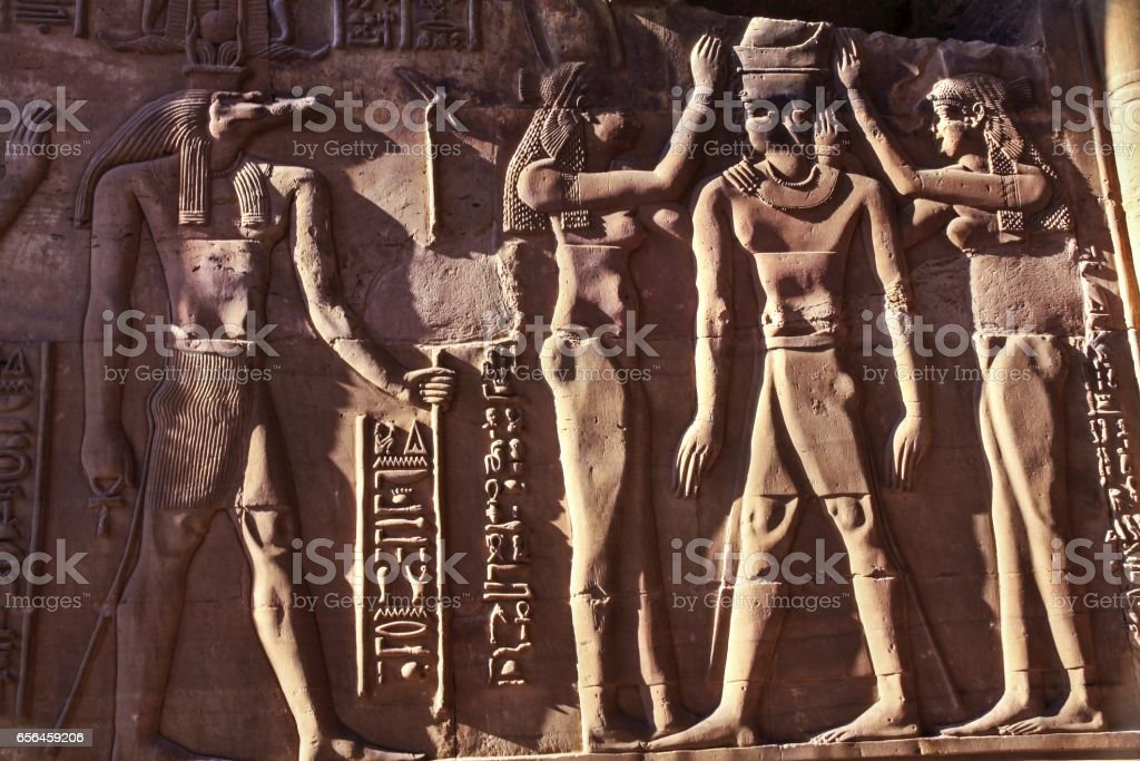 Ancient Walls on entrance to Temple of Philae near Luxor Egypt stock photo