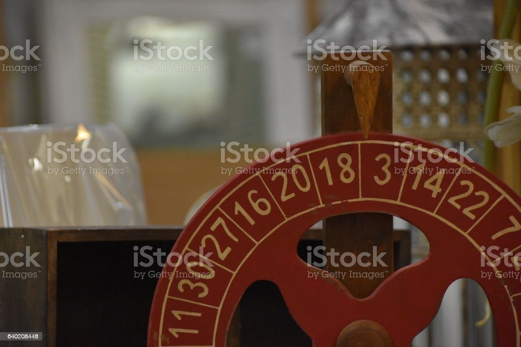 Ancient Wonder Wheel stock photo