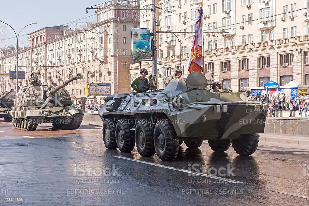 BTR-80 and 2S19 Msta-S in motorcade on display during parade royalty-free stock photo
