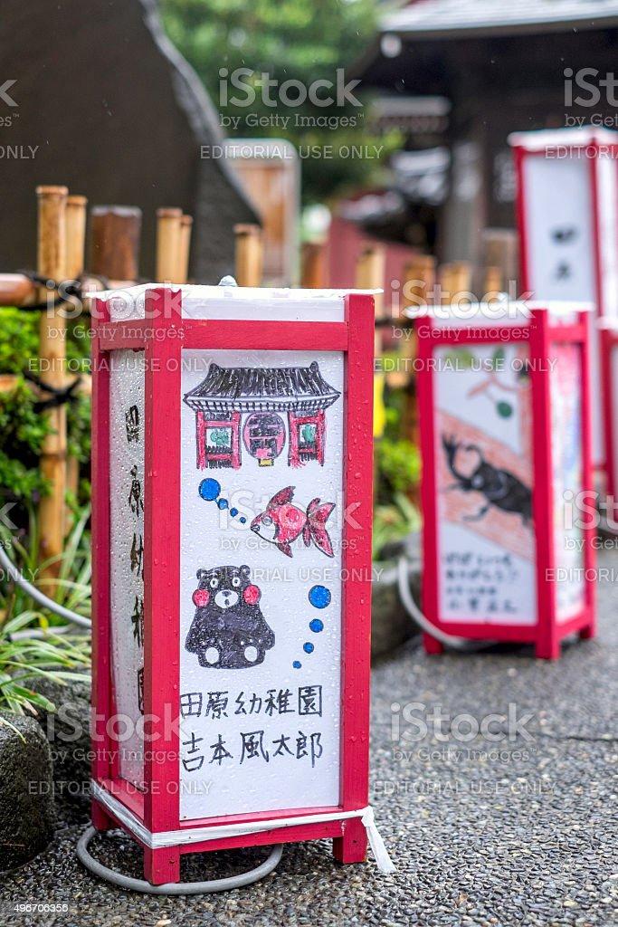Andon lanterns stock photo