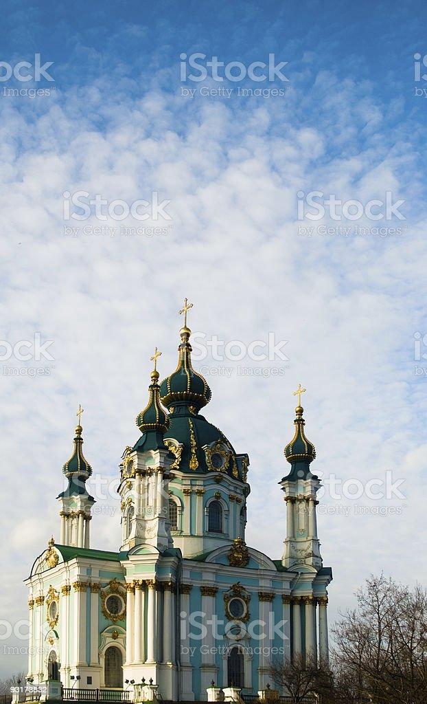 Andrey's church royalty-free stock photo
