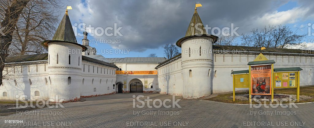 Andronikov Monastery stock photo
