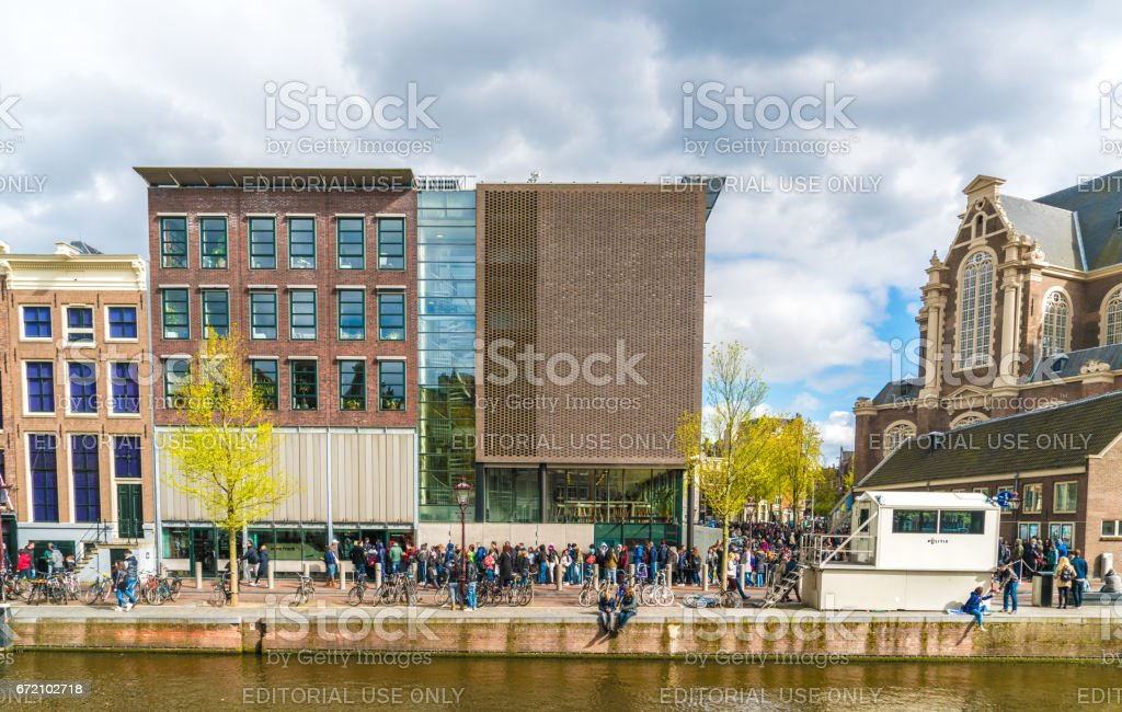 Anne Frank House and the Westertoren in Amsterdam stock photo